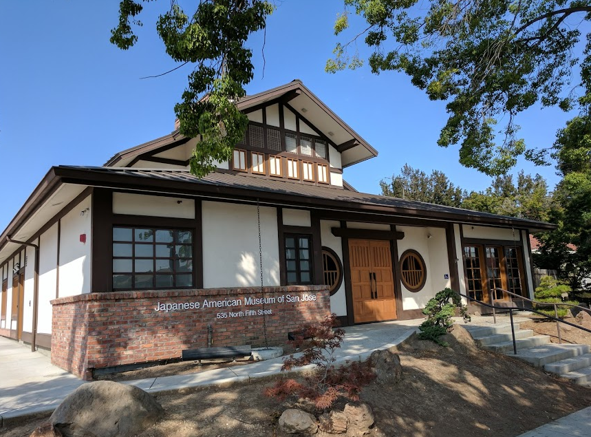 Japanese-American-Museum-of-San-Jose